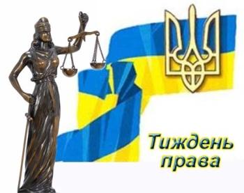 Всеукраїнський тиждень права в Чернівецькому рибоохоронному патрулі